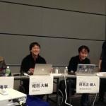 介護と仕事(「エンジニアサポートCROSS 2013」イベントレポート)