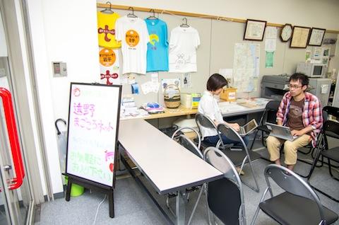 インタビューを行った「遠野まごころネット 東京事務所」。