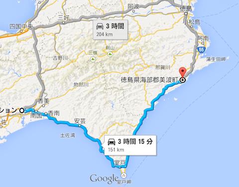 高知市から美波町への経路