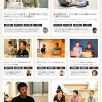 Paraft(パラフト)求人掲載企業のインタビューを行いました