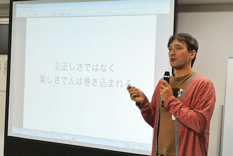ビジネス・コミュニティー・ディレクター 但馬武さん
