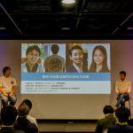 「Tokyo Work Design Week 2017」のセッション「働き方改革は給料の決め方改革」にて