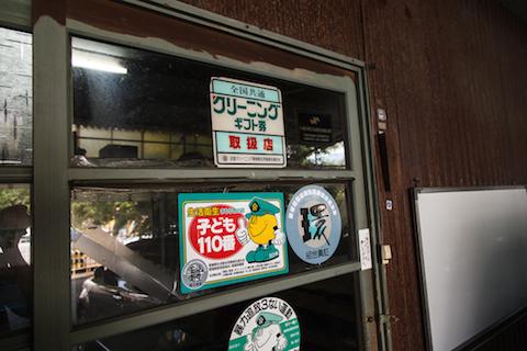 荻野さんの仕事場の入り口
