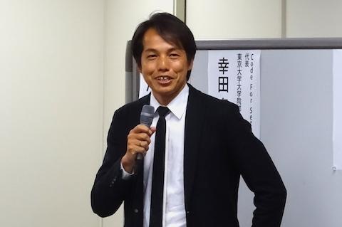 田原研児さん