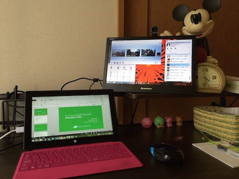 遠山さんの自宅の仕事用デスク