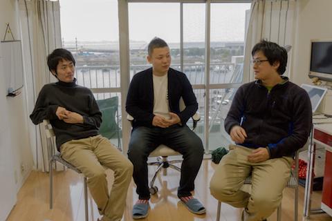 左から本間さん、小俣さん、畠さん
