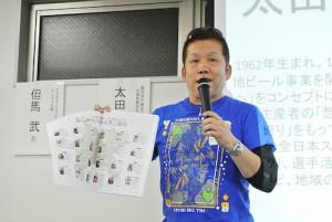 第11回「働き方と組織の未来」ダイアローグセッション