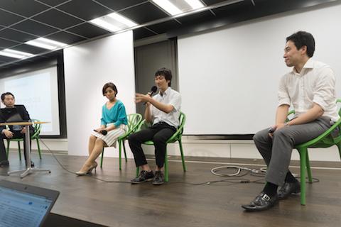 【未来の働きかたvol.1】 レンタル移籍は大企業の人材をどう変えるか? パネルディスカッションの様子
