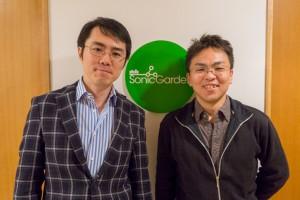 宇田川元一埼玉大学准教授と倉貫義人ソニックガーデン代表